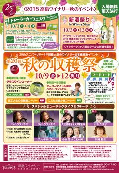 info_02.jpg